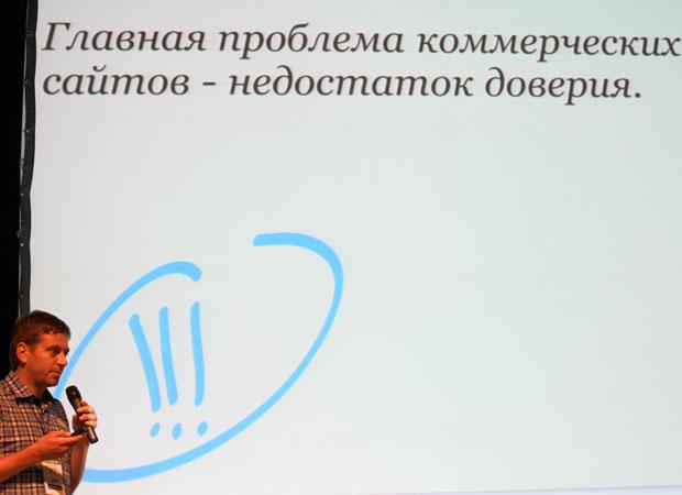 Алексей Иванов на ИМУ2013