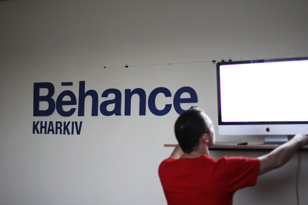 Встреча Behance 2013