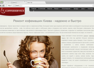 coffeeservice.kiev.ua